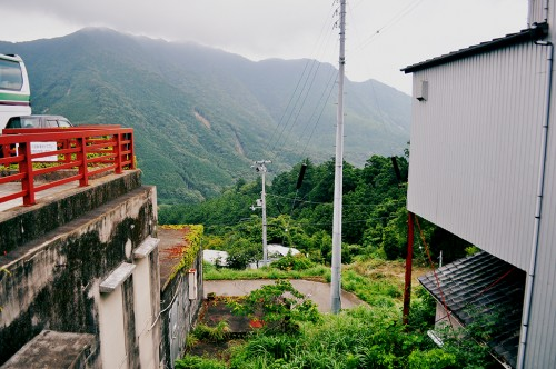 Vistas de la montaña desde Nachi.