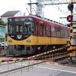 Trenes en Japón: cómo son y cómo utilizarlos