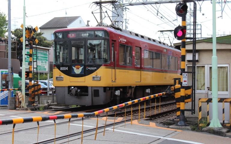 trenes japón