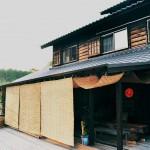 Alojamiento gratis en Japón, ¿es posible?