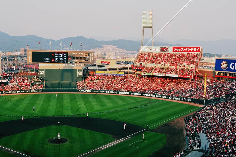 Béisbol en Hiroshima, una divertida experiencia