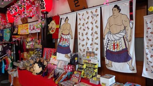 Tienda de regalos de lucha sumo en Tokio
