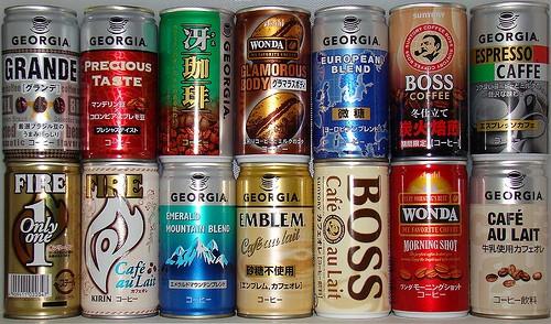 latas de café japonés