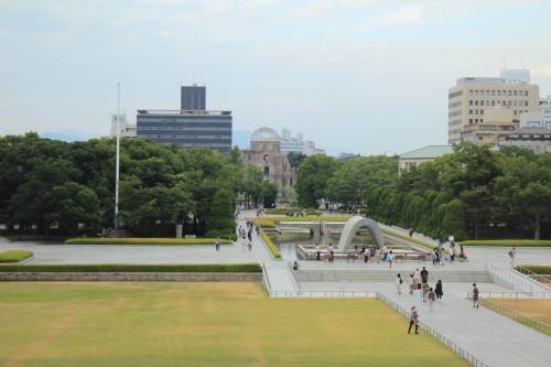 Parque Hiroshima Peace Memorial Park