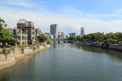 Edificio A-Bomb Dome que sobrevivió a la bomba atómica en Hiroshima