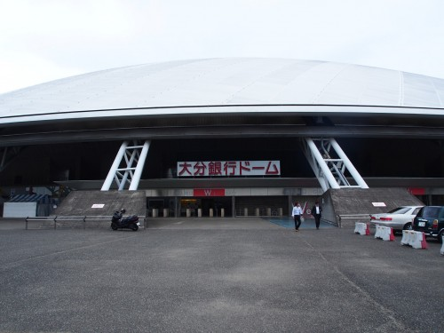 Exterior del estadio Oita Bank Dome (Japón).