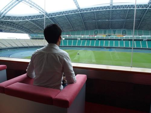 Estadio Oita Bank Dome (Japón).