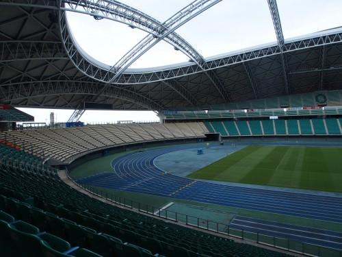 estadio rugby oita bank dome