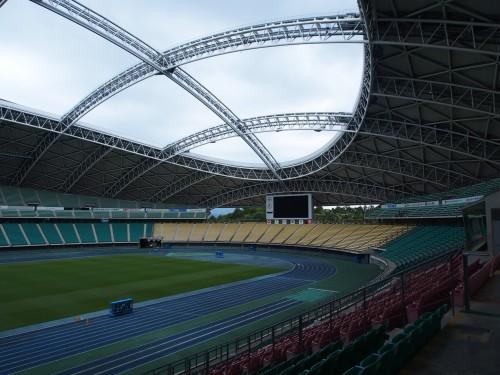 Interior del estadio Oita Bank Dome (Japón).