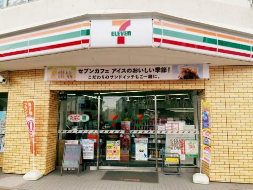 Supermercado 7-Eleven en Japón