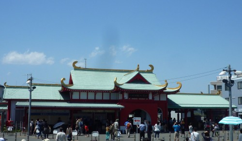 Katase-Enoshima