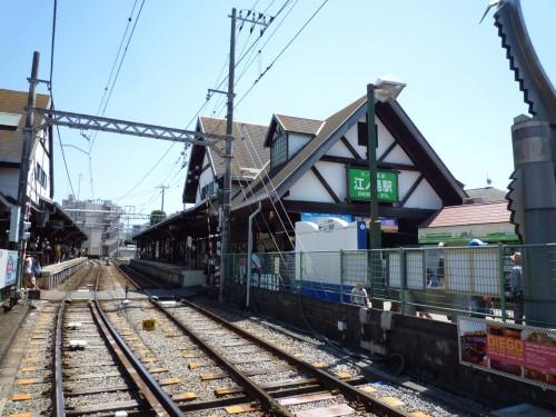 Estación de tren en Enoshima (Japón)