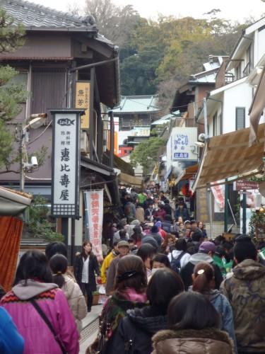 Calles de Enoshima, Japón