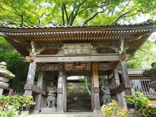 Templo Fukiji de Kunisaki, Oita.