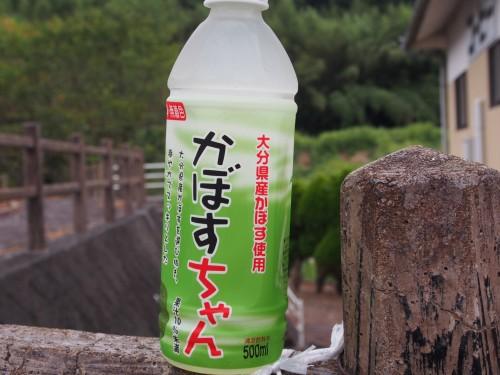 Bebida Kabosu-chan en Kunisaki, Oita.