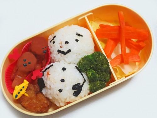 Adorable caja bento para niños