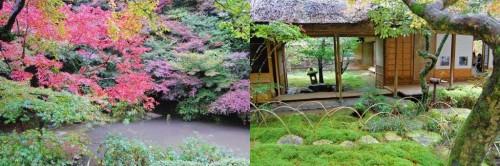 Jardín estilo Sakkei en el jardín Kunenan Kanzaki (Japón)