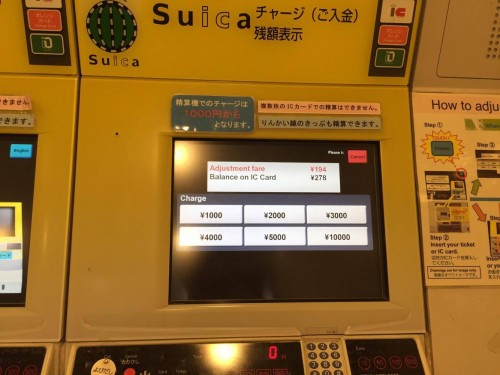Máquina de compra y recarga SUICA del metro de Tokio