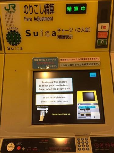 Máquina 'Fare Adjustment' del metro de Tokio