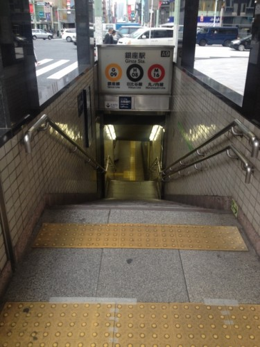 Entrada a una estación de metro de Tokio.
