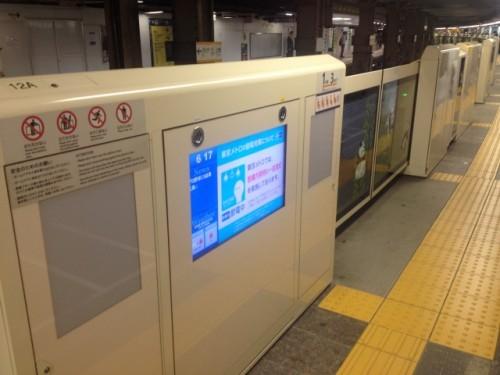 Barreras del metro de Tokio para evitar caídas