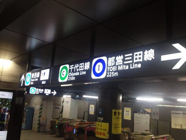 Metro de Tokio: todo lo que debes saber
