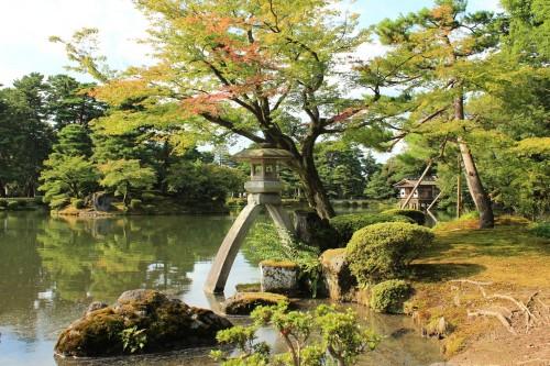 Jardín Kenroukeun de Kanazawa
