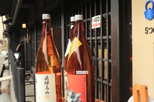 Botellas de sake japonés en Takayama