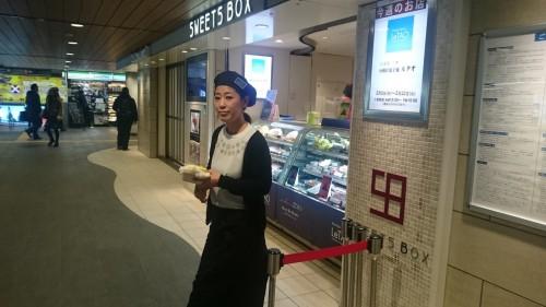 Compras de San Valentín en Japón