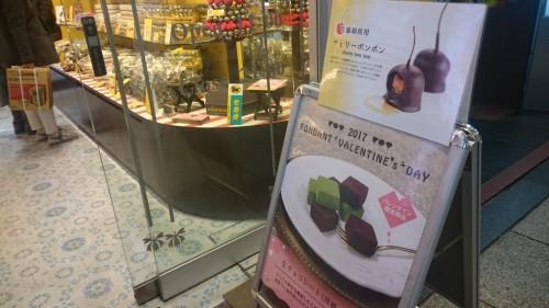 Chocolates de San Valentín