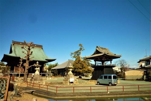Monzencho, pueblo en Shizuoka, Japón.