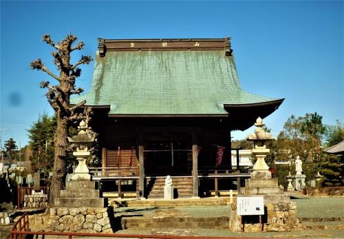 Templo Koshin-ji en Shizuoka, Japón.