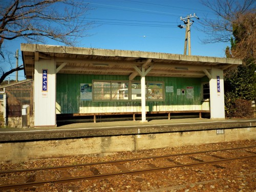 Estación Miyaguchi en Shizuoka.