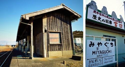Estación de Miyaguchi en Shizuoka.