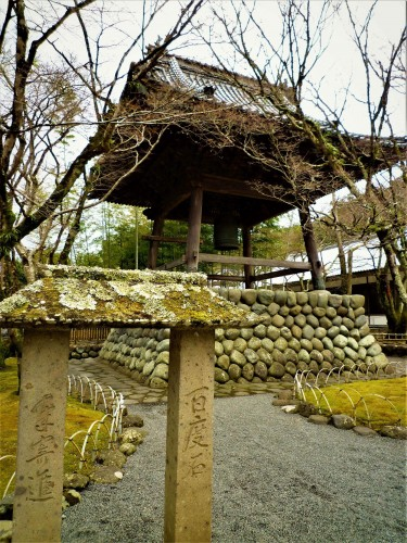 Templo Hie de Shuzenji, en Shizuoka.