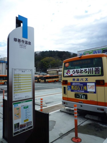 Parada de autobús en Shuzenji, Shizuoka.