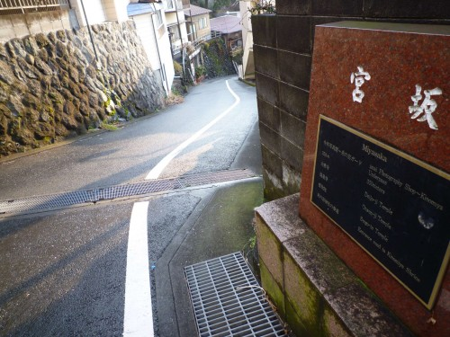 Miyasaka, monte en Atami (Shizuoka).