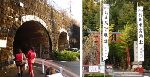 Puente y arco torii en Atami, Shizuoka.