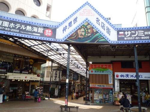 Shotengai en Atami, Shizuoka.
