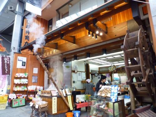 Tienda de dulces en Atami, Shizuoka.