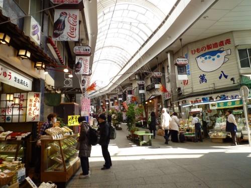 Arcade en Atami, Shizuoka.