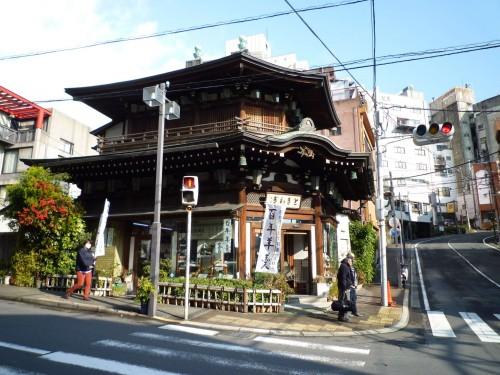 Calles de Atami, en Shizuoka.