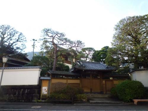 Hotel Kiunkako de Atami, en Shizuoka.