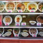 Ramen en Japón: 3 platos aptos para vegetarianos