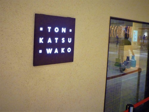 Cartel del restaurante japonés de tonkatsu Wako.