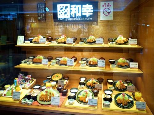 Expositor de tonkatsu de un restaurante Wako japonés.