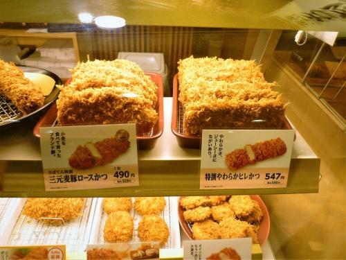 'Tonkatsu', trozos de carne de cerdo empanado y frito.