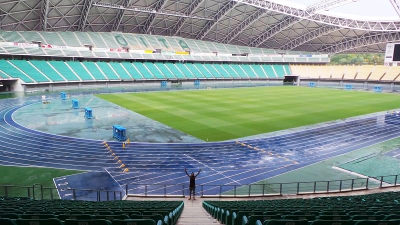 Estadio Oita Bank Dome.