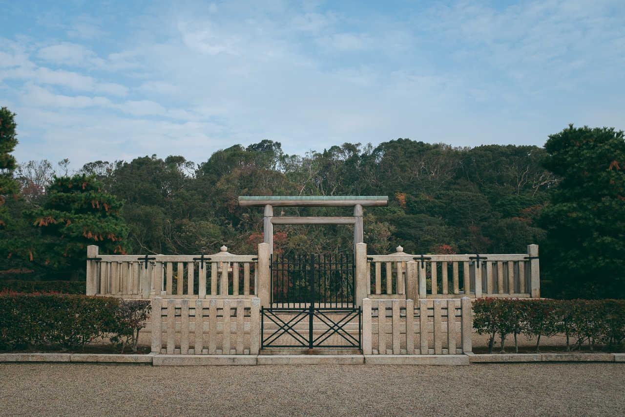 La entrada de las tumbas kofun en Sakai, Osaka