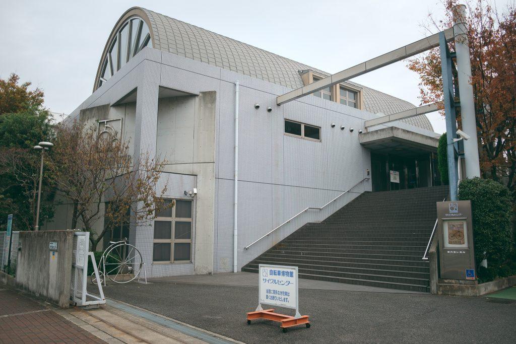 El museo de las bicicletas de Sakai